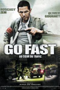 Дави на газ / Go Fast (2008)