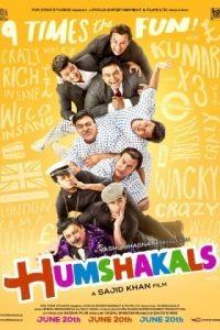 Двойники / Humshakals (2014)