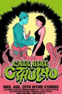 Девушка по вызову для Ктулху / Call Girl of Cthulhu (2014)