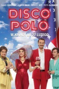 Диско Поло / Disco Polo (2015)