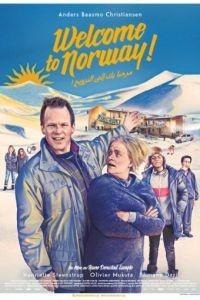 Добро пожаловать в Норвегию / Welcome to Norway (2016)