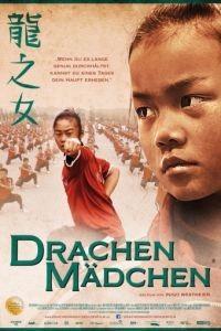 Драконовые девушки / Drachenmdchen (2012)