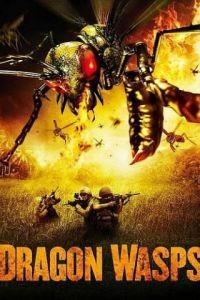 Драконовые осы / Dragon Wasps (2012)