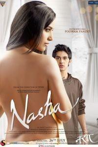 Дурман / Nasha (2013)