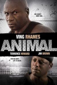 Животное / Animal (2005)