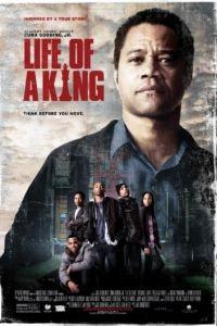 Жизнь короля / Life of a King (2013)