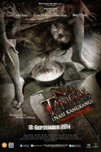 Заговоренный рис / Nasi KangKang (2014)