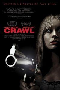 Затаив дыхание / Crawl (2011)