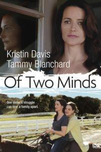 Затмение разума / Of Two Minds (2012)