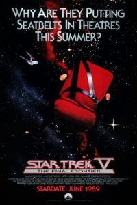 Звездный путь 5: Последний рубеж / Star Trek V: The Final Frontier (1989)