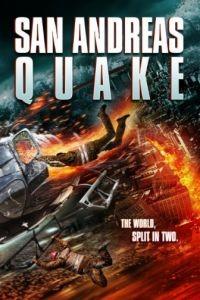 Землетрясение в Сан-Андреас / San Andreas Quake (2015)
