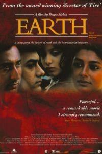 Земля / Earth (1998)
