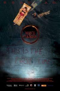 Игры преисподней / Mine Games (2012)