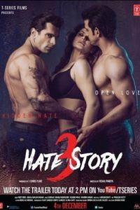 История ненависти 3 / Hate Story 3 (2015)