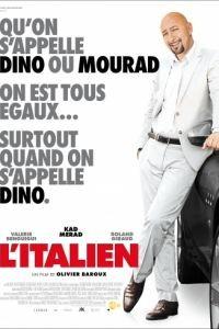 Итальянец / L'Italien (2010)