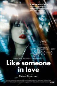 Как влюбленный / Like Someone in Love (2012)