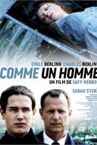 Как человек / Comme un homme (2012)