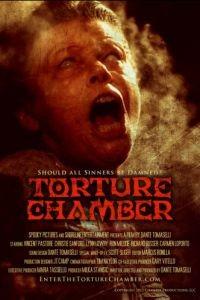 Камера пыток / Torture Chamber (2013)