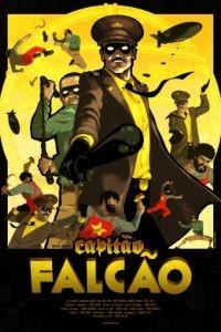 Капитан Фалкан / Capito Falco (2014)