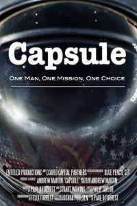 Капсула / Capsule (2015)