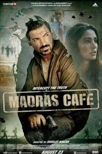 Кафе «Мадрас» / Madras Cafe (2013)