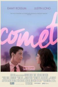 Комета / Comet (2014)
