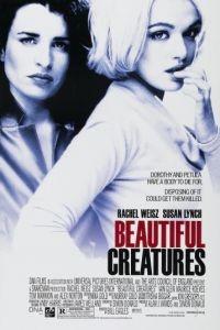 Красивые существа / Beautiful Creatures (2000)
