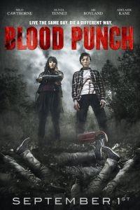 Кровавый пунш / Blood Punch (2014)