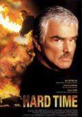 Крутые времена / Hard Time (1998)