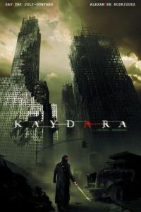 Кэйдара / Kaydara (2011)