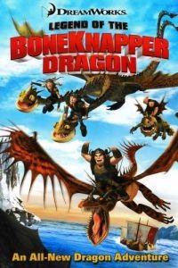 Легенда о Костоломе / Legend of the Boneknapper Dragon (2010)