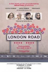 Лондонская дорога / London Road (2015)
