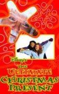 Лучший подарок на Рождество / The Ultimate Christmas Present (2000)