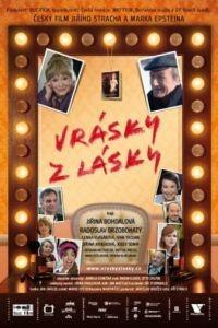 Любовь и морщины / Vrsky z lsky (2012)