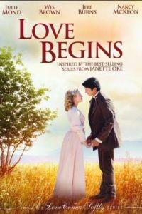 Любовь начинается / Love Begins (2011)