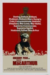 МакАртур / MacArthur (1977)