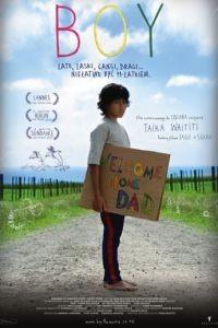 Мальчик / Boy (2010)