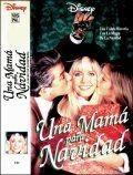 Мама к Рождеству / A Mom for Christmas (1990)