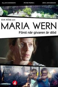 Мария Верн: Пока не умер донор / Maria Wern: Frst nr givaren r dd (2013)