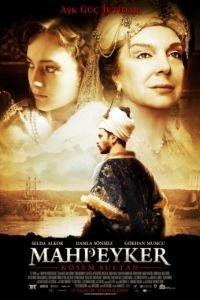 Махпейкер / Mahpeyker - Ksem Sultan (2010)