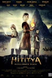 Медальон Хититуйи / Hititya Madalyonun Sirri (2013)