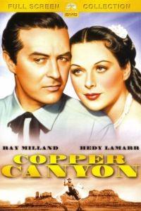 Медный каньон / Copper Canyon (1950)