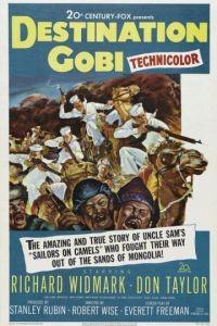 Место назначение Гоби / Destination Gobi (1953)