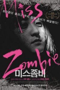Мисс Зомби / Miss Zombie (2013)