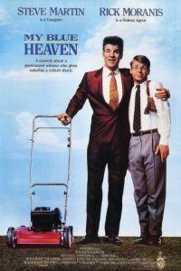 Мой голубой рай / My Blue Heaven (1990)