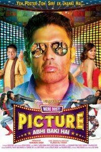 Мой друг, фильм еще не закончился / Mere Dost Picture Abhi Baaki Hai (2012)