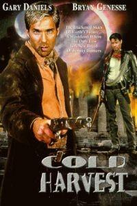 Мятежник / Cold Harvest (1999)