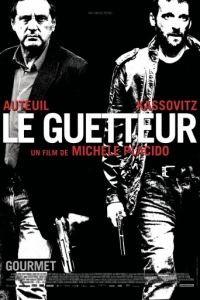 Наблюдатель / Le guetteur (2012)