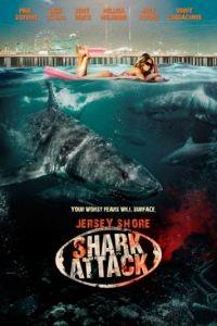 Нападение акул на Нью-Джерси / Jersey Shore Shark Attack (2012)