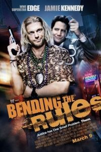 Нарушая правила / Bending the Rules (2012)